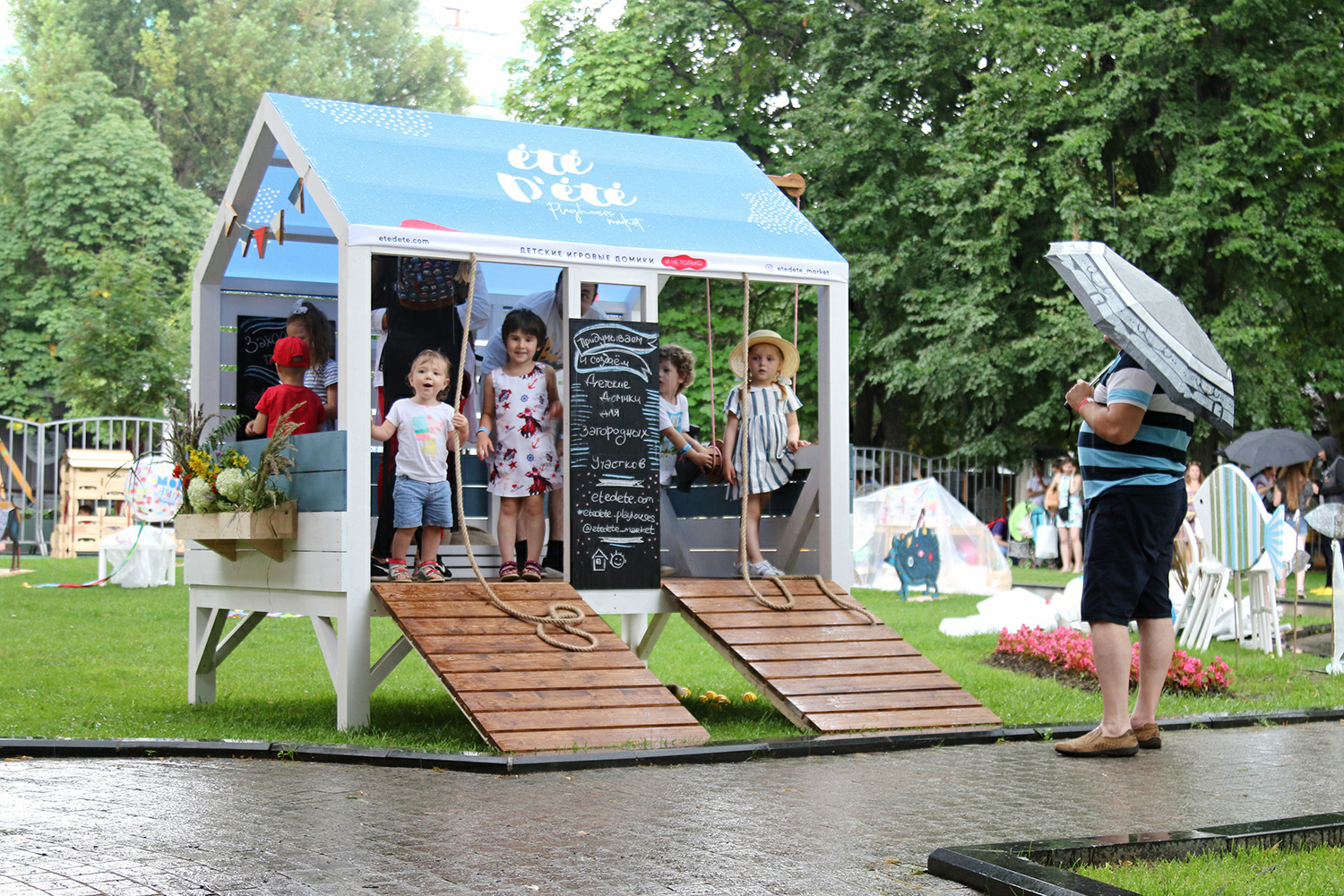 Été D'été (Эти Дети) playhouses